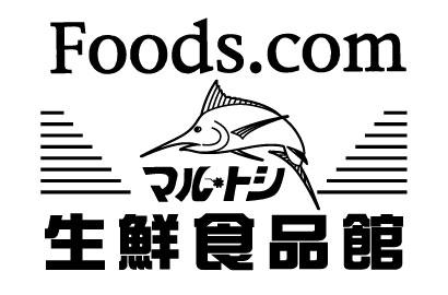 チャオ生鮮食品館の営業時間変更のお知らせ