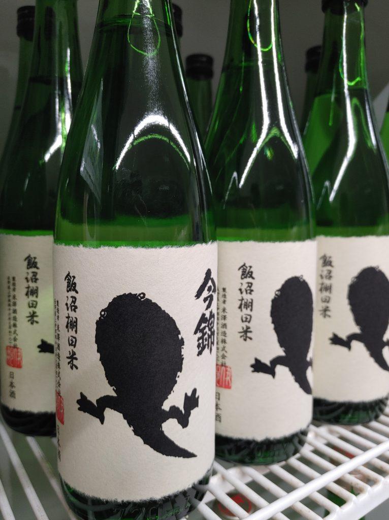 【おたまじゃくし特別純米】販売開始